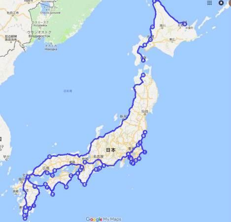【プライベートラン】 Y野氏の「サラリーマン的日本縦断の旅」太平洋ルート Vol.08
