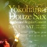 【演奏会のご案内】横浜DOUZE SAX第2回定期演奏会
