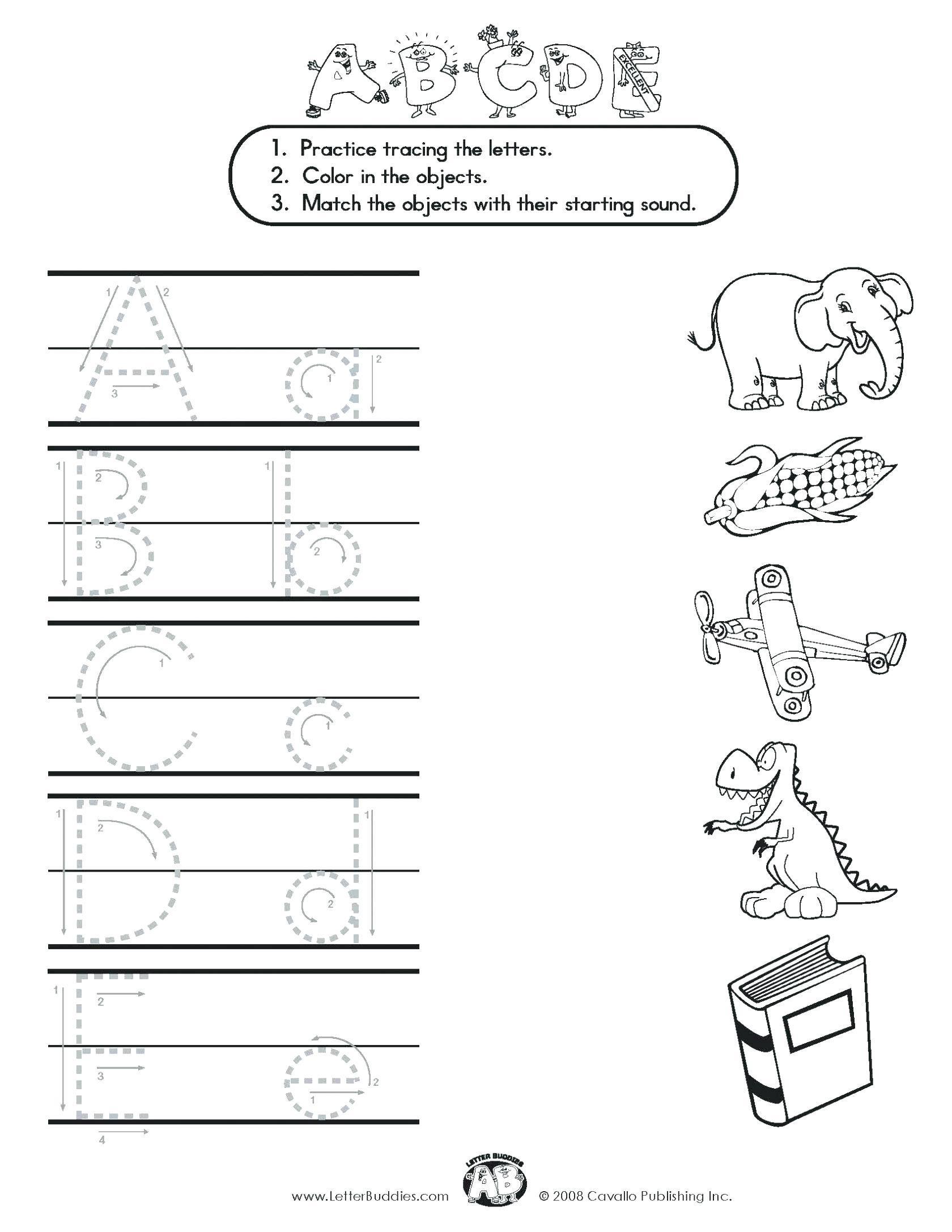 Letter E Tracing Worksheets Preschool 4 Letter Worksheets