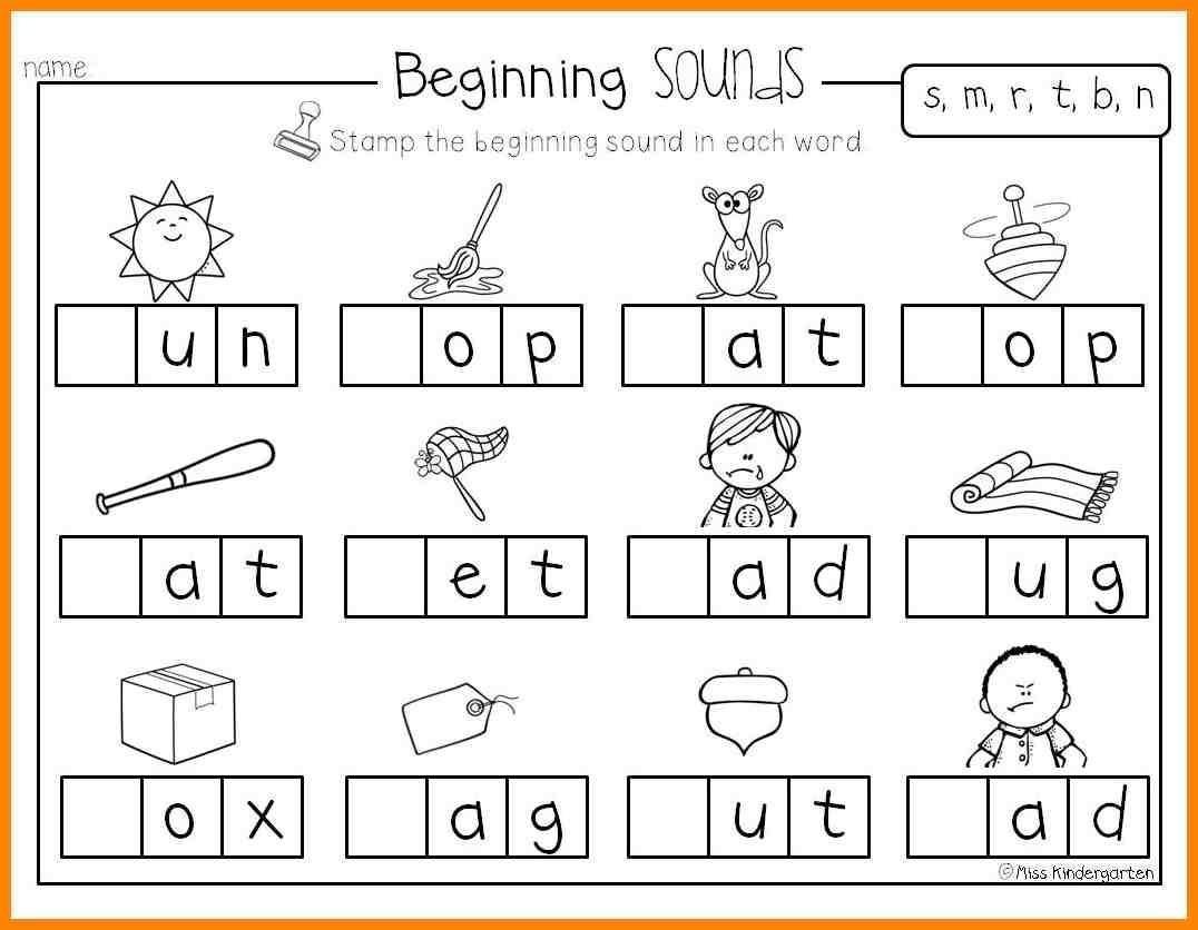 Free Printable Worksheets Ending Sounds 7 Letter Worksheets