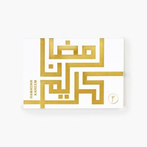 greeting_card_ramadan _kareem_kufi