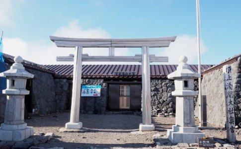 富士山 奥宮