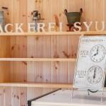 Backerei Syun(ベッカライ・シュン)店内4