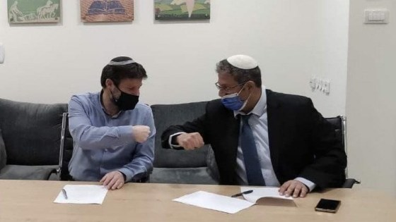 Smutrich and Ben Gvir signed an agreement to run together in the election