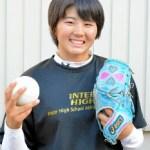 勝股美咲(ソフトボール)の球速や変化球が気になる!身長やプロフィールも調査!