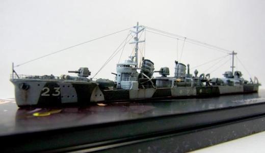菊月(駆逐艦)の残骸がグーグルマップで見れる!?座標や現在の画像も!