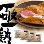 香味和紙包みエゴマ豚の味や口コミが気になる!販売店も調べてみた!