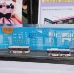 リカちゃんバスの見れる場所や運行区間は?時刻表も気になる!