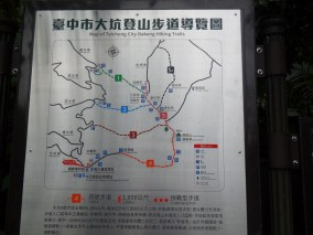 Nous avons suivi la piste 4 jusqu'au sommet qui indique 859m et nous sommes redescendus par la voie 3