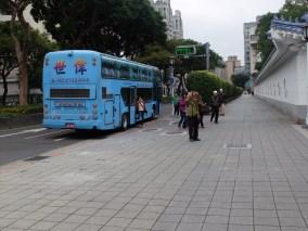 Un bus de touristes chinois (comme partout).