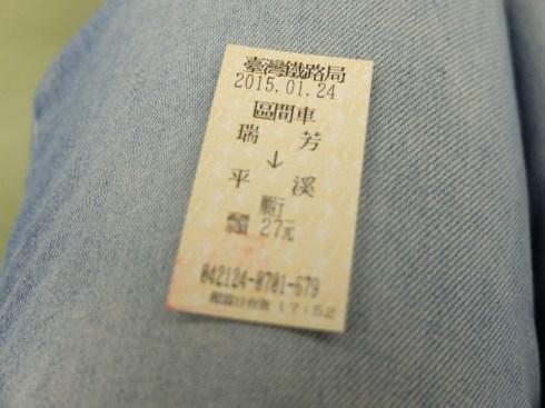 DSCF3671