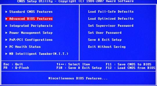 como entrar a la BIOS o setup de un computador