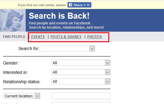 espiar una cuenta de facebook sin ser amigos