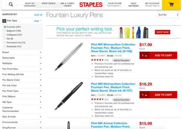 Staples' shop category page