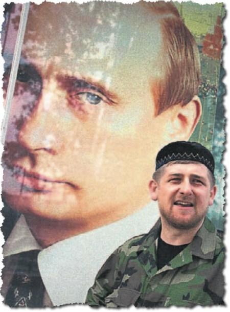 ירא-שמיים וירא-פוטין. רמזאן קדירוב, האיש הדואג לצורכיהם הרוחניים של תושבי אבו גוש, הומלך על צ׳צ׳ניה לאחר רצח אביו, ב-2004. מאז הוא המוציא לפועל של מדיניות דיכוי ורצח (גזיר מן העתון הרוסי ׳מוסקובסקי קומסומולייץ׳, עשרים-ותשעה בדצמבר 2006)