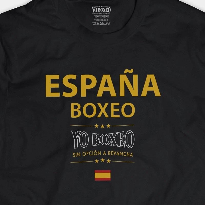 camiseta_premium_delantera_esp