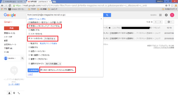 gmail41