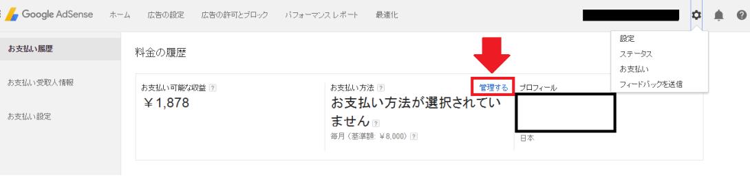 googlead4