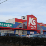 kstsu1
