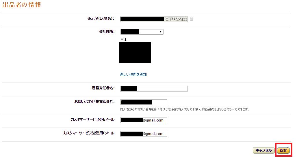 tokutei3