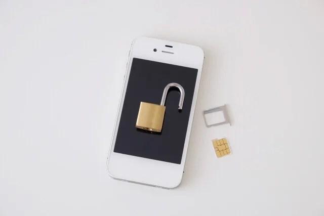 SIMロック解除の方法