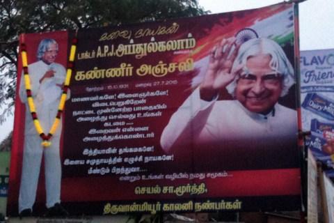 Communities in Chennai pay tribute to Kalam