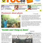 YOCee ePaper – Young Journalist Programme 2017