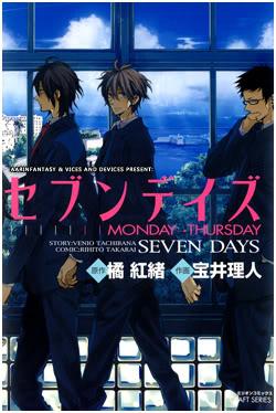 SevenDays-01
