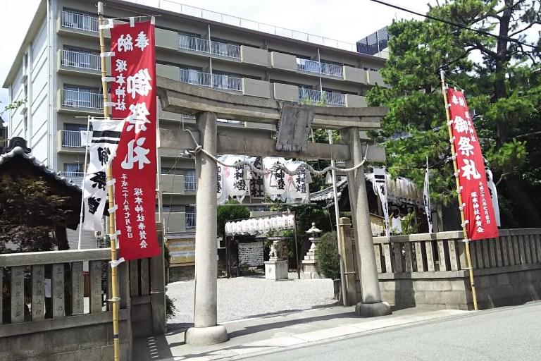 【淀川区】2018年の淀川区内の神社の夏祭り、トップバッターはこちら! 続々と夜店や盆踊り、夏祭りが続きますので、予定のチェックをお忘れなく!!