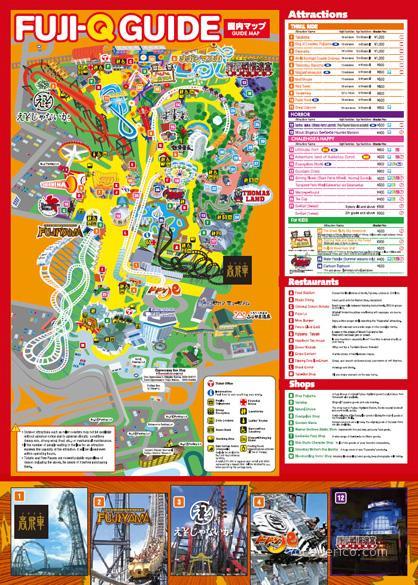 Mapa de atracciones del FujiQ Highland