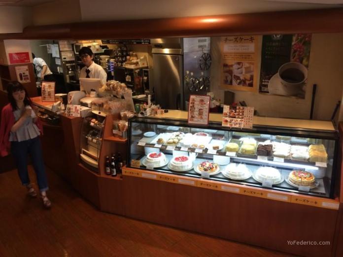 Salon de Italian Tomato Cafe JR, Tokyo, Japon