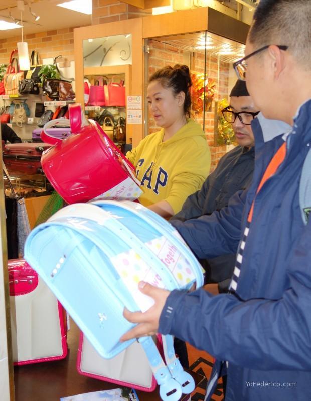 Ginza Karen - valijas y equipaje barato en Japon