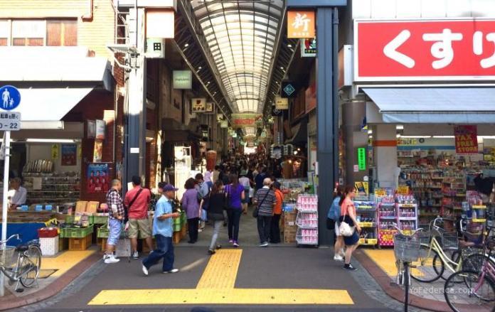 Mercado de Asakusa, Tokyo