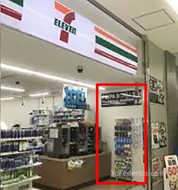 El mejor SIM de datos para comprar en Japón 6