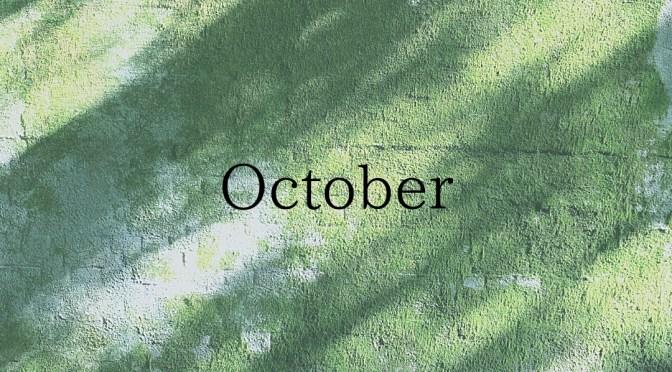 10月スケジュールのお知らせ