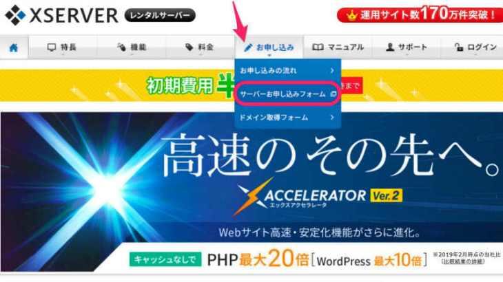 ムームードメインwpホスティング WordPressテーマLionMedia から Xサーバーに移行💖クリアできました💚