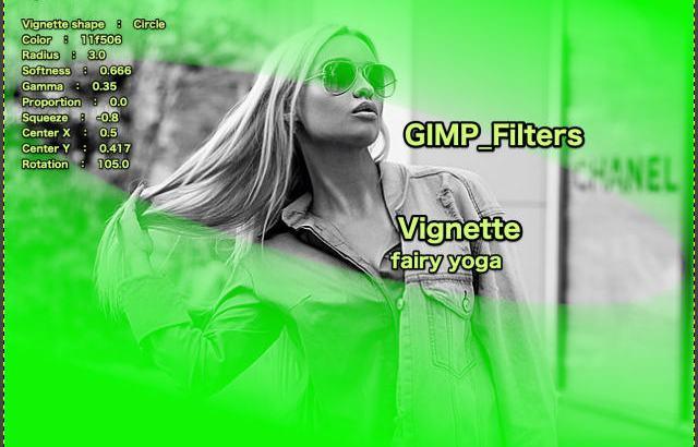 GIMP💙WordPress画像編集に使えるGIMPフィルター(Filters)_照明と投影(Light and Shadow)_ビネット(小さな飾り模様)【Vignette】続**8篇Center Y💘GIMP_Filters効果💖GIMP for Mac
