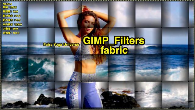 💖GIMP for Mac💘フィルター(Filters)💚芸術的効果(Artistic)_織物【fabric】続**4篇_帯幅③💙