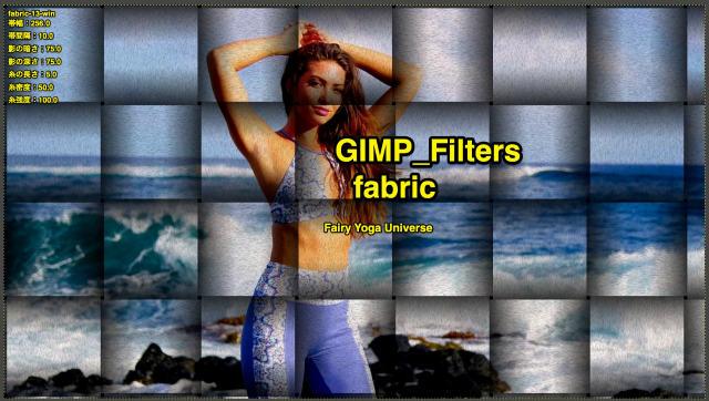 💖GIMP for Mac💘フィルター(Filters)💚芸術的効果(Artistic)_織物【fabric】続**13篇_糸の長さ②💙
