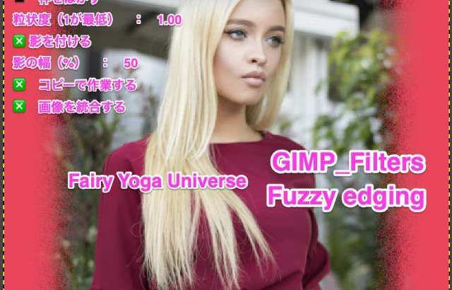 💖GIMP for Mac💘GIMP_フィルター効果(Filters)💚装飾(Decor)_ファジー縁取り【Fuzzy edging】続**8篇_影の幅💙