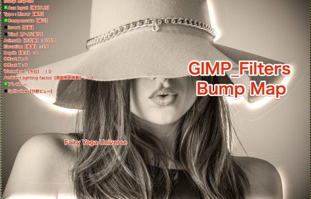 💖GIMP for Mac💘Filters💚カラーマッピング(Map)_バンプマップ【Bump Map】続**20篇_Ambient lighting factor【周囲照明係数】_+Gaussian Blur_パスで人物選択part2💙