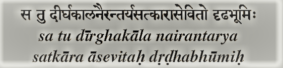 yoga_sutra_verse_1-14