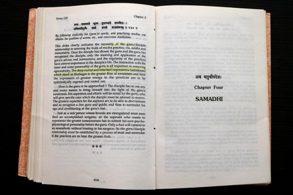 Hatha Yoga Pradipika_Chapter Four_Samadhi