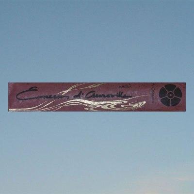 Suitsuke – Cinnamon – Kaneli – Maroma Auroville
