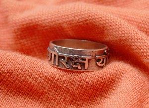 Кольцо с мантрой натха-йогинов.Серебро 925.
