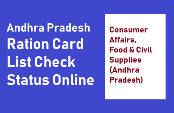 AP Ration Card New List
