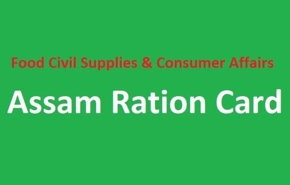 Assam Ration Card list 2021 new