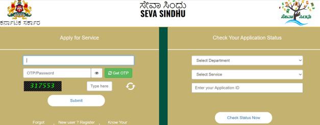 Seva Sindhu New Registration 2021