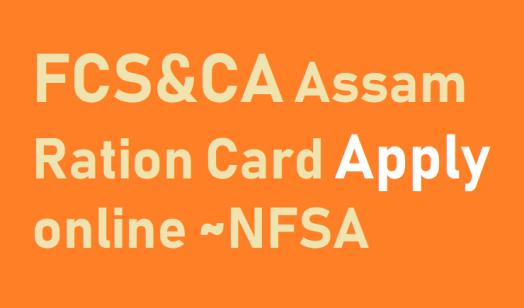 Assam Ration Card apply form