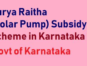 Surya Raitha Scheme